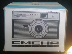 Smena 8 fényképezőgép tokkal, leírással, dobozában