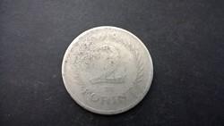 2 Forint 1950 (0028)