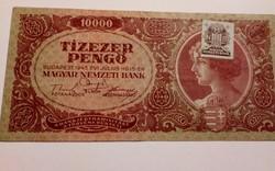 1945-ös dézsmás 10000 Pengő VF+