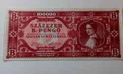 1946-os 100000 B.-Pengő VF+