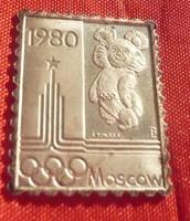 Bélyeg formájú érme 1980. Moszkvai Olimpia