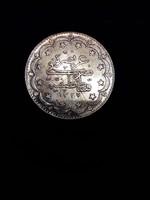 Régi ezüst pénz