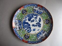 Japán tányér, falitányér (26,3 cm)