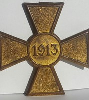 1913-as Balkáni Háború Emlékkereszt Szerbia, anyaga:aranyozott bronz,alapitva:1913.11.25.fülnélküli!