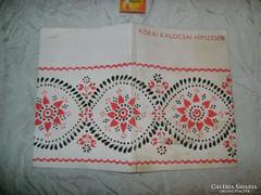 Bárth János: Korai kalocsai hímzések - 1977 - kézimunka könyv