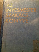 Magyar Elek. Az Inyesmester szakácskönyve   1932