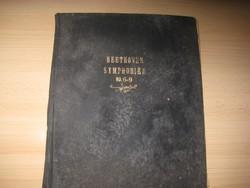 Beethoven Szinfoniái  VI- IX ig     Leipzig  C:F: Peters    23x30 cm165 oldal