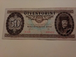 1989-es 50 Forint Ritkább