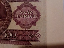Nagyon Ritka 1984-es 100 Forint alapnyomat fordított