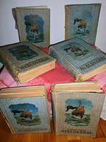 1908 Dr. Gáspár Ferenc: Utazás a föld körül 6 kötet