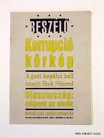 1993 november 25  /  BESZÉLŐ  /  RÉGI EREDETI MAGYAR ÚJSÁG Szs.:  1703
