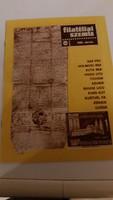Filatériai szemle 1980 márciusi száma eladó!