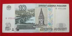 10 Rubel - 1997. Oroszország