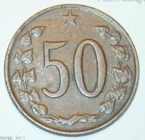 50 Haller - 1971. Csehszlovákia