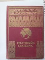 Felfedezők lexikona Franklin -Társulat kiadása