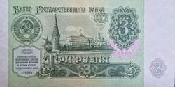 Oroszország 3 rubel 1991 UNC
