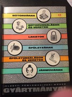 ELZETT katalogus 1971