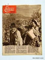 1957 október 19  /  ÉRDEKES ÚJSÁG (HIÁNYOS)  /  RÉGI EREDETI MAGYAR ÚJSÁG Szs.:  3901