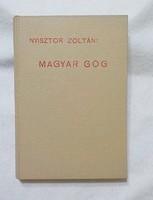 Nyisztor Zoltán : Magyar Góg 1936