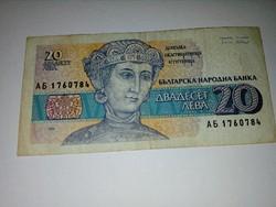 1991-es 20 Leva