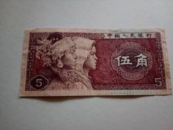 1980-as 5 Jüan