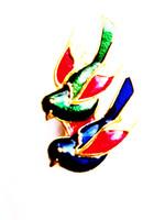 Gyönyörű, tűzaranyozott galambpár  bross