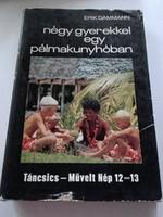 Erc Dammann Négy gyerekkel egy pálmakunyhóban  ÚTIKALANDOK  könyv sorozat 107. része