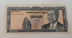Kambodzsa 5000 riel.