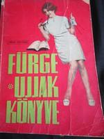 Villányi Emilné: FÜRGE UJJAK KÖNYVE 1968 HÍMZÉSMINTÁK HORGOLÁS KÖTÉS KÉZIMUNKAKÖNYV