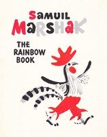 Samuil Marshak: The rainbow book (RITKA kötet) 2000 Ft