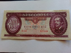1993-as 100 Forint