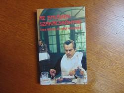 Krúdy Gyula  Az emlékek szakácskönyve