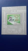 1967. 100 éves a Magyar Posta