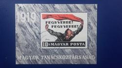 1969. Magyar Tanácsköztársaság