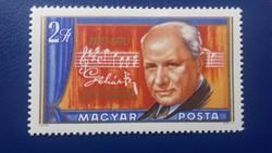 1970. Lehár Ferenc
