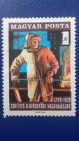 1970. 200 éves a diósgyőri vaskohászat