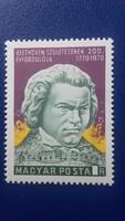 1970. Ludwig Van Beethoven