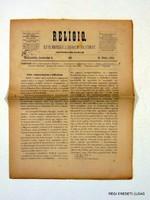 1882 december 6  /  RELIGIO.  /  RÉGI EREDETI MAGYAR ÚJSÁG Szs.:  4564