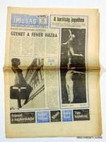 1969 augusztus 29  /  MAGYAR IFJÚSÁG  /  RÉGI EREDETI MAGYAR ÚJSÁG Szs.:  4278