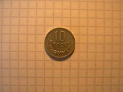 10 Groszy Lengyelország 1963 !!