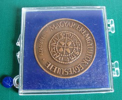 MÉE 1969-1979 - 10 éves jubileumi emlékérem - eredeti plasztik tokban