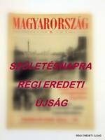 1989 június 9  /  MAGYARORSZÁG  /  SZÜLETÉSNAPRA RÉGI EREDETI ÚJSÁG Szs.:  4668