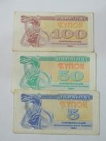 1991 Ukrán 5,50,100 kupon.