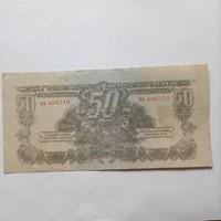 VH 50 pengő