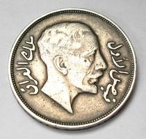 1 Riyal - Faisal I