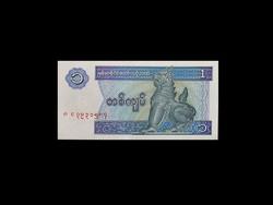 UNC - MYANMAR - 1 KYATS - 1996 -