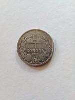 1895-ös 1 Korona
