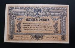Észak-Oroszország 1 rubel 1918. aUnc (sárga).