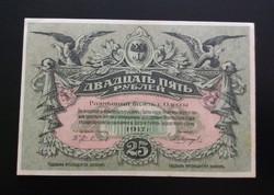 Oroszország/ Krím 25 rubel 1917 aUnc. Ritka!
