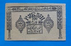 Oroszország / Khorezm gyönyörű 100 rubel 1923. Ritka!